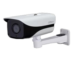 CAMERA IP DH-IPC-HFW1230MP-AS-I2 ( Có hỗ trợ DSS DDNS)